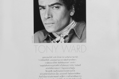 Tony_Ward_portrait_by_Joseph_Mulligan_photography_art_headshot