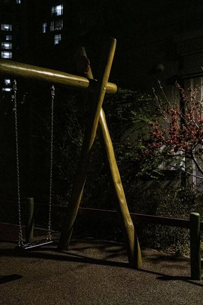 one_swing